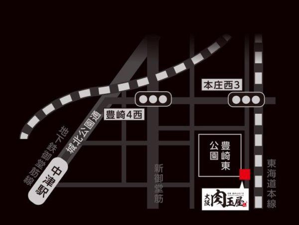 大阪中津「肉玉屋」
